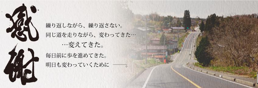 main_image_03.jpg